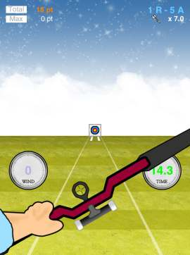 Archer_World_Cup_App
