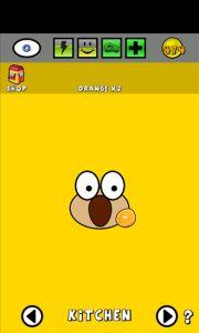 Mou_Windows_Phone