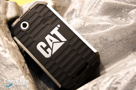 CAT_B15_Cebit_2013