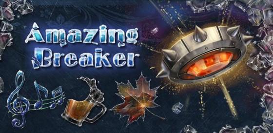 Amazing_Breaker_App