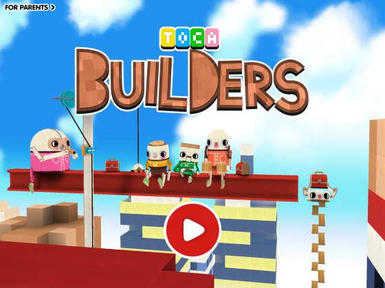 Toca_Builders