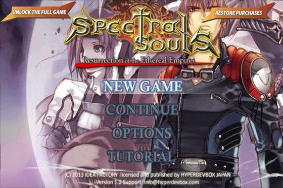 Spectral_Souls_App_Check_Titelbild_Startbildschirm