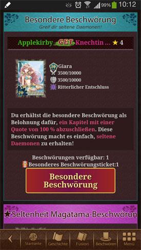 Ayakashi_Ghost_Guild_App_Android_iOS_Fantasy_Kartensammelspiel_Besondere_Beschwoerung