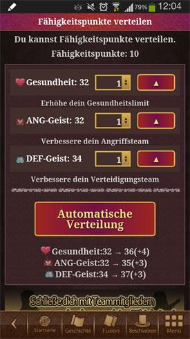 Ayakashi_Ghost_Guild_App_Android_iOS_Fantasy_Kartensammelspiel_Faehigkeiten_Punkte_Verteilen