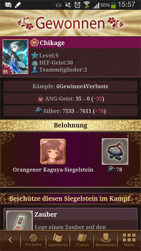 Ayakashi_Ghost_Guild_App_Android_iOS_Fantasy_Kartensammelspiel_Kampf_Gewonnen