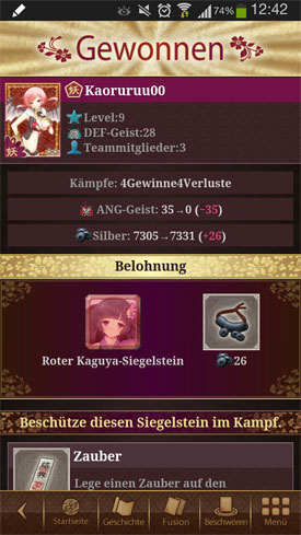 Ayakashi_Ghost_Guild_App_Android_iOS_Fantasy_Kartensammelspiel_Kampf_Gewonnen_2