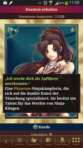 Ayakashi_Ghost_Guild_App_Android_iOS_Fantasy_Kartensammelspiel_Neue_Karte_6