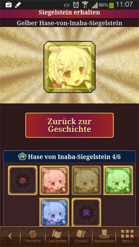 Ayakashi_Ghost_Guild_App_Android_iOS_Fantasy_Kartensammelspiel_Siegelstein_1