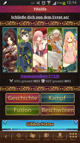 Ayakashi_Ghost_Guild_App_Android_iOS_Fantasy_Kartensammelspiel_Startmenue
