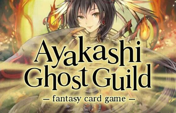 Ayakashi_Ghost_Guild_App_Android_iOS_Fantasy_Kartensammelspiel_Titelbild