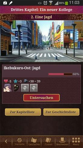 Ayakashi_Ghost_Guild_App_Android_iOS_Fantasy_Kartensammelspiel_Untersuchungen