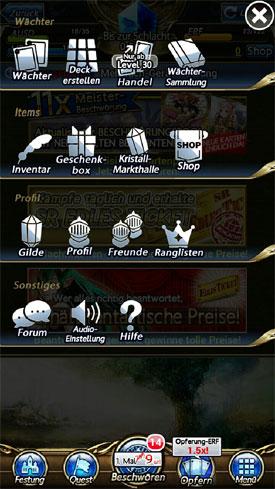 Immortalis_App_Karten_sammeln_Strategie_RPG_Menue