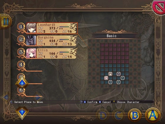 Record_of_Agarest_War_App_iOS_Android_Camp_menu