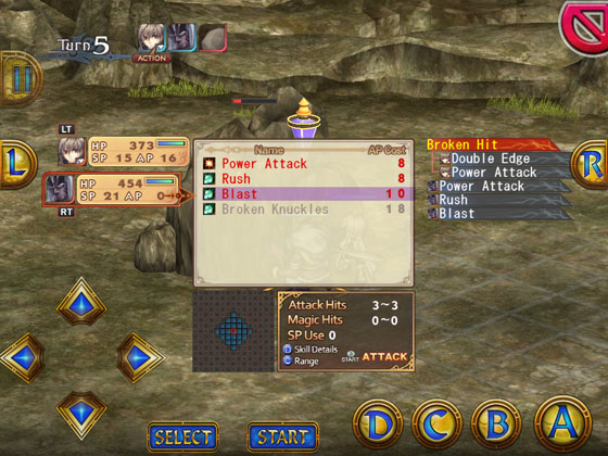 Record_of_Agarest_War_App_iOS_Android_Gemeinsam_Angreifen