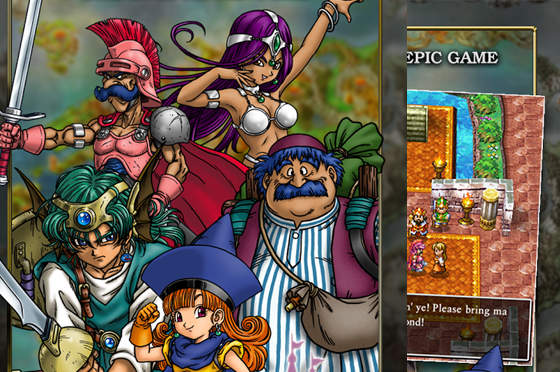 Dragon_Quest_4