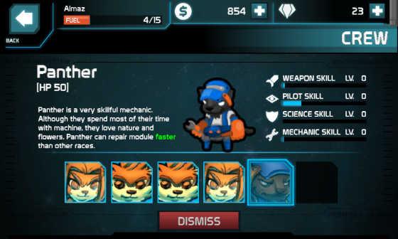 Panthera_Frontier_Crew