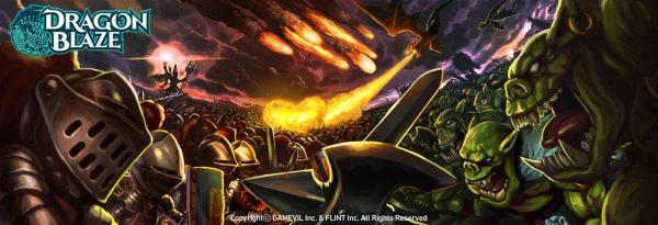 Dragon-Blaze-Banner