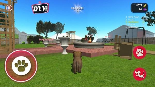 Dog_Simulator_Mehrspielermodus